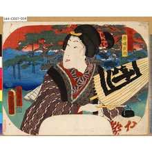 Utagawa Kunisada: 「近江八景」 「唐◆FAB1◆夜雨」 - Tokyo Metro Library