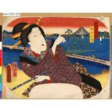 Utagawa Kunisada: 「近江八景」 「勢田夕照」 - Tokyo Metro Library