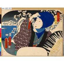 Utagawa Kunisada: 「近江八景」 「比良暮雪」 - Tokyo Metro Library