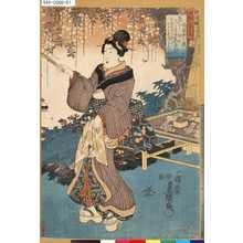 Utagawa Kunisada: 「南都八景の内」 「南円堂の藤」 - Tokyo Metro Library
