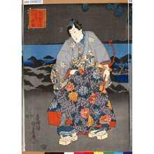 Utagawa Kunisada II: 「近江八景の内」 「三井晩鐘」 - Tokyo Metro Library
