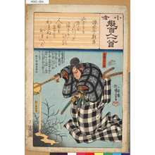 Utagawa Kuniyoshi: 「小倉擬百人一首」 「源宗于朝臣」「金輪五郎今国」「廿八」 - Tokyo Metro Library