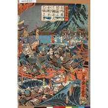 Ochiai Yoshiiku: 「源平盛衰記」 「長門国赤間の浦に於て源平大合戦平家亡びるの図」 - Tokyo Metro Library