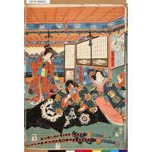 Utagawa Kunisada II: 「静御前」「武蔵坊弁慶」 - Tokyo Metro Library