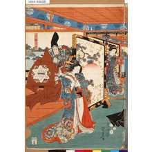 二代歌川国貞: 「川越太郎」 - 東京都立図書館