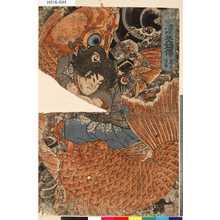 Utagawa Kuniteru: 「和漢英雄伝」 「鬼若まる」 - Tokyo Metro Library
