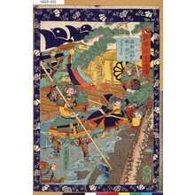 Utagawa Yoshitsuya: 「瓢軍談五十四場」 「十四」「員家水瓶を破て諸士をはげます」 - Tokyo Metro Library
