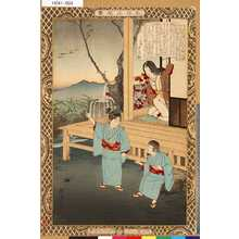 探景: 「教導立志基」 「廿一」「曽我兄弟」 - Tokyo Metro Library
