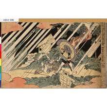 国直: 「新板浮絵忠臣蔵」 「五段目之図」 - Tokyo Metro Library