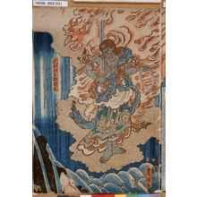 歌川国貞: 「成田山不動明王」 - 東京都立図書館