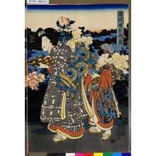Utagawa Kunisada: 「園胡蝶牡丹英」 - Tokyo Metro Library