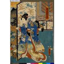 Utagawa Kunisada: 「香ヲ運閨空焚」 - Tokyo Metro Library