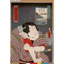 Utagawa Kunisada: 「濡衣女鳴神」「近江八勇の内」「矢橋潟帰帆太興風」 - Tokyo Metro Library