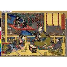 歌川国貞: 「其姿紫の写絵」 「七」 - 東京都立図書館