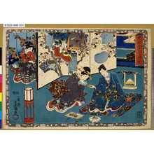 歌川国貞: 「其姿紫の写絵」 「十一」 - 東京都立図書館