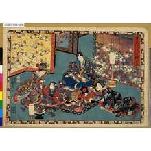 Utagawa Kunisada: 「其姿紫の写絵」 「廿三」 - Tokyo Metro Library