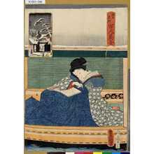 Utagawa Kunisada: 「江戸名所百人美女」 「木母寺」 - Tokyo Metro Library