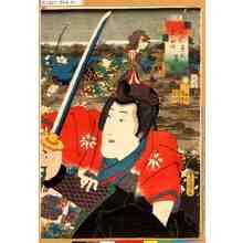 Utagawa Kunisada: 「江戸紫五十四帖 第弐 箒木」 - Tokyo Metro Library