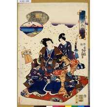 Utagawa Kunisada: 「若紫源氏絵合」 「須磨」 - Tokyo Metro Library