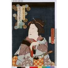 Utagawa Kunisada: 「竹林七賢の見立 当時流光七艶人 久女三」 - Tokyo Metro Library