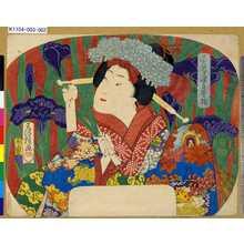 Utagawa Fusatane: 「花菖蒲全盛揃」 - Tokyo Metro Library