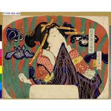 歌川房種: 「花菖蒲全盛揃」 - 東京都立図書館