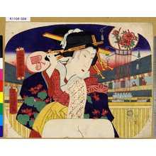 Utagawa Fusatane: 「花町四季全盛」 - Tokyo Metro Library