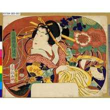 Utagawa Fusatane: 「花模様糸の凌風」 - Tokyo Metro Library