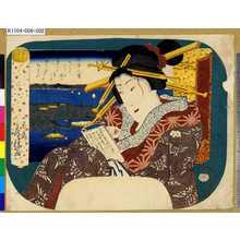 Utagawa Fusatane: 「和歌三人之内」 「柿本人麿」 - Tokyo Metro Library