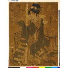 栄昌: 「風俗十二月」 - 東京都立図書館