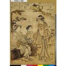 Torii Kiyonaga: 「浮世七小町」 「卒都婆」 - Tokyo Metro Library