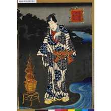 Utagawa Kunisada II: 「近江八景之内」 「石山秋月」 - Tokyo Metro Library