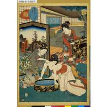 Utagawa Kunisada II: 「紫式部げむじかるた」 「八」「あふひ」 - Tokyo Metro Library