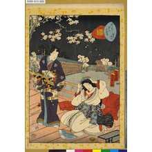 Utagawa Kunisada II: 「紫式部源氏かるた」 「九」「花のゑん」 - Tokyo Metro Library