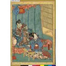 Utagawa Kunisada II: 「紫式部源氏歌留多」 「十」「榊木」 - Tokyo Metro Library