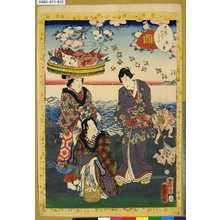 Utagawa Kunisada II: 「紫式部げんじかるた」 「十二」「須磨」 - Tokyo Metro Library