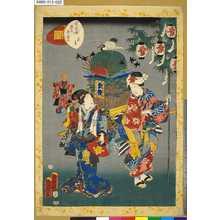 Utagawa Kunisada II: 「紫式部源氏歌留多」 「廿二」「玉葛」 - Tokyo Metro Library