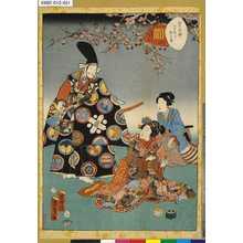 二代歌川国貞: 「紫式部げんじかるた」 「三十一」「まきはしら」 - 東京都立図書館