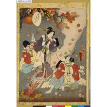 Utagawa Kunisada II: 「紫式部げんじかるた」 「三十八」「鈴虫」 - Tokyo Metro Library