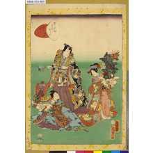 Utagawa Kunisada II: 「紫式部げむじかるた」 「五十四」「夢の浮はし」 - Tokyo Metro Library
