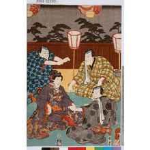 Utagawa Kuniyoshi: − - Tokyo Metro Library