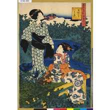 Utagawa Sadahide: 「名所あはせ六玉川」 「近江くに」「はぎ」 - Tokyo Metro Library