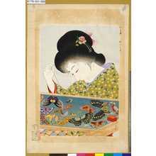 Yamamoto Shoun: 「いま姿」 「ぬいとり」 - Tokyo Metro Library
