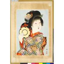 Yamamoto Shoun: 「いま姿」 「ぽんぽん」 - Tokyo Metro Library