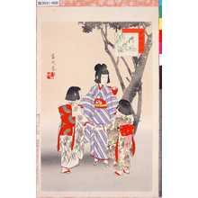 春汀: 「小供風俗」 「淀の川瀬」 - Tokyo Metro Library