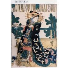 Utagawa Kunisada: 「化粧坂の少将 岩井杜若」 - Tokyo Metro Library