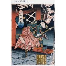 Kano Shugen Sadanobu: 「喜代之助 中村芝翫」 - Tokyo Metro Library