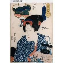 Utagawa Toyoshige: 「東名所 芝八景 増上寺晩鐘」 - Tokyo Metro Library