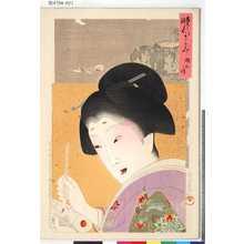 Toyohara Chikanobu: 「時代かゞみ」 「明和之頃」「貝おけ」 - Tokyo Metro Library