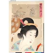 豊原周延: 「時代かゞみ」 「安永之頃」「鏡磨」 - 東京都立図書館